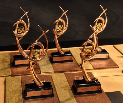 نخستین دوره جایزه ملی لجستیک و زنجیره تامین