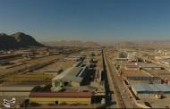هیچ عذری در ایجاد شهرک صنعتی مشترک مرزی بین ایران و ترکیه پذیرفتنی نیست- تسنیم 98/11/6