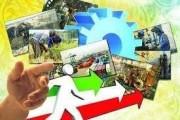 نمره صنایع داخلی در شرایط تحریم ۲۰ است - ایسنا  99/12/14